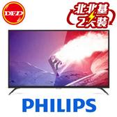 現貨 火速送✈PHILIPS 飛利浦 50PUH6082 顯示器 4K UHD 公司貨 液晶電視 50PUH6082/96