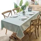 桌布防水防油餐桌布...