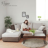 沙發 沙發床 沙發椅 L型沙發【Y0597】Vega 卡蜜拉北歐配色L型沙發 完美主義