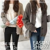 EASON SHOP(GW7987)韓版包芯紗排釦短版長袖毛衣小外套針織開衫女上衣短款素色螺紋束口寬鬆落肩素色
