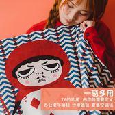 毛毯單人沙發午睡辦公室客廳毯毛巾被空調蓋毯冬季小毯子 艾尚旗艦店