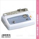 台灣典億 | KS-1210-9晶鑽微雕美容儀[23491]