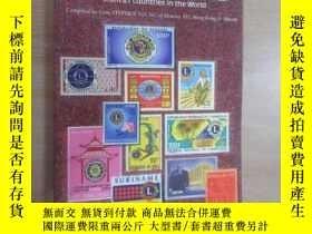 二手書博民逛書店英文書罕見WORLD LION STAMP CATALOGUE (世界獅子會郵票目錄) 共112頁Y15969