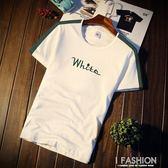 短袖男士夏季t恤圓領韓版男士打底衫純色大碼上衣服半袖體恤潮-Ifashion
