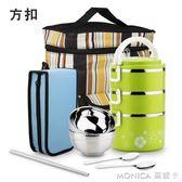 戶外雙人便攜餐具不銹鋼保溫飯盒桶3三層 大容量送飯便當盒 莫妮卡小屋