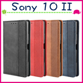 Sony Xperia 10 II 六吋 復古紋皮套 隱形磁吸手機套 支架 素色保護殼 內裡軟套 商務手機殼 可插卡