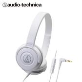 【audio-technica 鐵三角】ATH-S100 攜帶式耳機-白