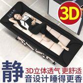 四重加固折疊床單人床tw