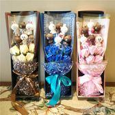 送女友浪漫情人節男肥皂花布朗熊生日禮物女生玫瑰香皂花禮盒『艾莎嚴選』