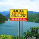 告示牌魚塘水庫水深 警示牌 提示標識 宣傳告示標志牌 鋁板反光戶外     color shopYYP