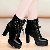 單靴2020春秋季新款女靴子時尚馬丁靴防水臺粗跟高跟短靴『潮流世家』