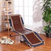 懶人椅墊 折疊椅子躺椅麻將墊夏涼午睡床辦公室靠背懶人靠椅墊子沙灘家用椅【韓國時尚週】