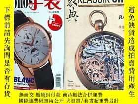 二手書博民逛書店CHRONOS罕見手錶 【2014年第2期 總第56期 專業腕錶