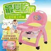 帶輪可移動寶寶餐椅便攜式兒童桌椅可折疊可升降嬰兒桌子BB凳餐桌