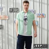 【JEEP】休閒渡假風短袖襯衫-淺綠