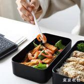 便當盒 雙層分格盒微波爐飯盒學生帶蓋便當盒健身餐盒飯盒 WE4282【東京衣社】
