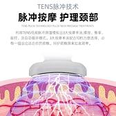 頸部按摩儀 頸椎按摩器肩頸電動多功能家用護頸儀智能脖子肩部頸部按摩儀 宜品