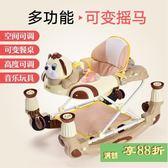 嬰兒學步車嬰幼童車寶寶6-7-12-18個月多功能防側翻可折疊帶音樂