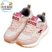 《布布童鞋》KangaROOS袋鼠極速RacerEVO可愛裸粉兒童運動鞋(19~23公分) [ W1B313G ]