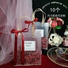 喜糖袋 10個結婚手提袋回禮袋節日禮物包裝袋磨砂伴手禮高檔喜糖袋子定製