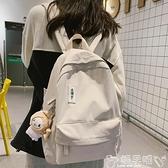 後背包書包女韓版高中學生簡約百搭背包男2021年新款初中生大學生後背包