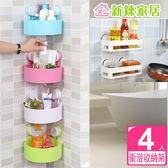 【新錸家居】4入強力無痕吸盤廚房衛浴收納架(長方形、三角形)+超值加贈壓克力輔助貼片8入