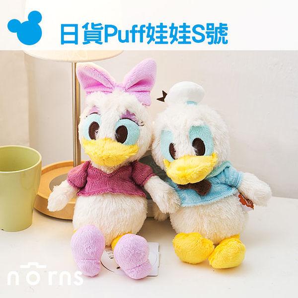 【日貨 Puff 娃娃S號 唐老鴨 黛西】Norns 迪士尼 DISNEY  Donald Daisy 玩偶