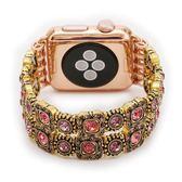 適用蘋果表帶適用Apple watch手表帶iwatch時尚復古珠寶表帶【韓衣舍】