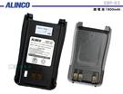 《飛翔無線》日本 ALINCO EBP-92 鋰電池 1800mAh〔適用 DJ-CRX5 DJCRX5〕