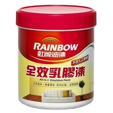 虹牌油漆 彩虹屋 全效乳膠漆 白色 1L