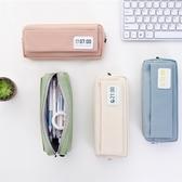 筆袋多功能高中生學生文具用品筆袋女簡約韓國大學生森系大容量文具盒ins網紅文具包高顏值女生