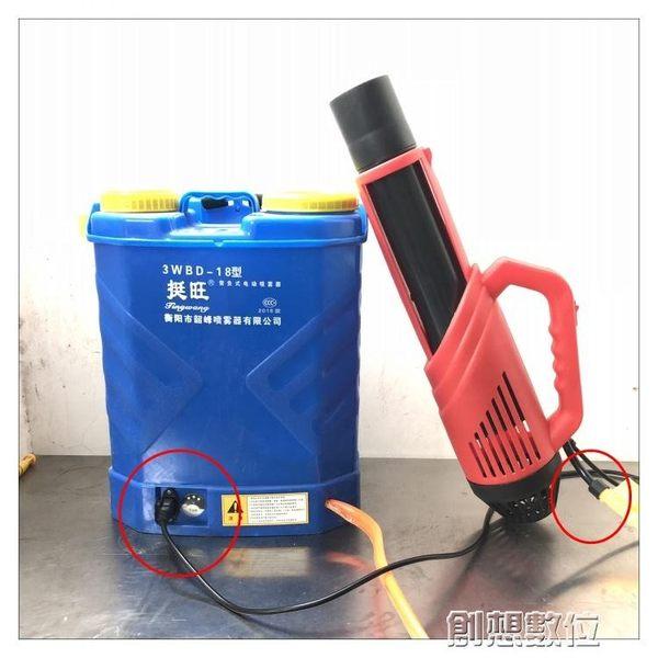 電動噴霧器16升18升20升