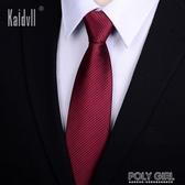 領帶 紅色領帶男 正裝 商務 8CM 結婚領帶新郎 婚禮純色酒紅色男士領帶 polygirl