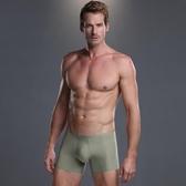 內褲 超薄一片式冰絲無痕男士內褲平角褲性感透明3D沖模U凸透氣潮 莎拉嘿幼
