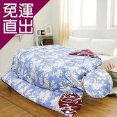 KOTAS 超暖雙層保暖 150x200 cm 法蘭絨暖暖被雪花藍【免運直出】