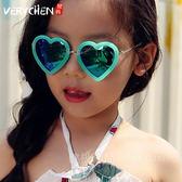 兒童墨鏡女童炫彩心形太陽鏡小孩可愛時尚蛤蟆鏡潮童防紫外線眼鏡