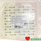 人工皮 貼布 薄片 康樂保 康惠爾 親水性敷料 15X15 cm