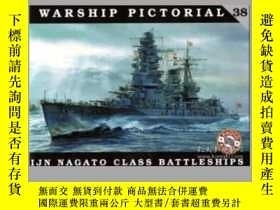 二手書博民逛書店Warship罕見Pictorial 38.IJN Nagato Class Battleships.-軍艦圖片3