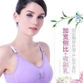 (超夯免運)(超值兩件)哺乳內衣喂奶浦文胸孕婦胸罩懷孕期無鋼圈有型防下垂聚攏