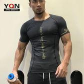 健身衣教練運動t恤肌肉籃球緊身衣男兄弟高彈訓練速乾短袖健身服