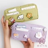 大容量日系筆袋文具盒文具收納【櫻田川島】