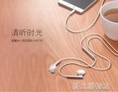線控耳機華為旗下HONOR/榮耀AM116半入耳式耳機線控入耳式通用耳機官方  【快速出貨】