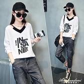 T恤女裝新款韓版寬鬆假兩件上衣ins潮2020年秋季V領白色長袖 黛尼時尚精品