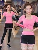 運動套裝女瑜伽服2020新款健身房初學者專業跑步 【 【快速出貨】】