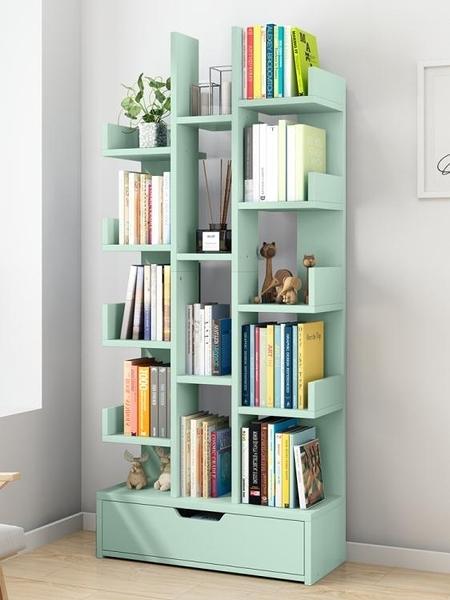 書架 書架置物架落地簡約創意學生樹形經濟型簡易小書櫃收納家用省空間 俏俏家居