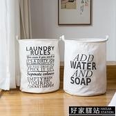 髒衣籃 可折疊髒衣籃布藝北歐家用髒衣服贓婁收納收衣藍筐裝放的洗衣籃子