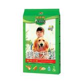 寶多福雞肉乾狗糧7.5KG【愛買】