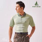 JOHN DUKE 時尚都會涼感機能印花POLO衫 - 綠