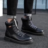 馬丁靴 男鞋高幫鞋男士軍靴春季新款透氣單鞋馬丁靴沙漠靴內增高大頭靴子【快速出貨八折搶購】