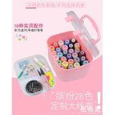 針線盒~家用韓國高檔針線盒套裝縫紉機線小線卷大號手縫針線包收納盒-薇格嚴選